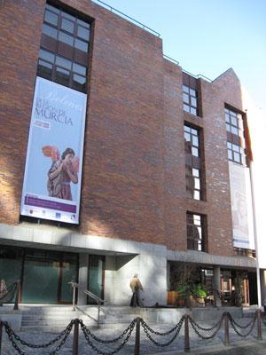 MuseoCiudad
